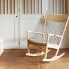 ROCKING-CHAIR (1)